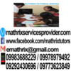 Mathrix tutors GRE Subject Test in Chemistry in Calamba, Philippines