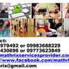 mathrix tutors in Baras, Philippines