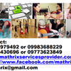 mathrix tutors GRE in Binangonan, Philippines